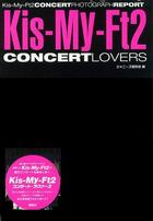 Kis-my-ft2 Concert Lovers