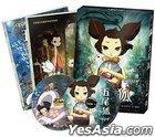Yobi - The Five Tailed Fox (DVD) (2-Disc Edition) (Multi-audio) (English Subtitled) (Taiwan Version)