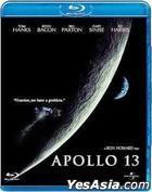 Apollo 13 (1995) (Blu-ray) (Hong Kong Version)