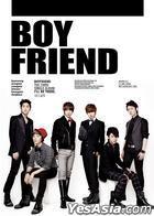 Boyfriend Single Album Vol. 3 - I'll Be There