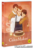 The Cakemaker (DVD) (Korea Version)