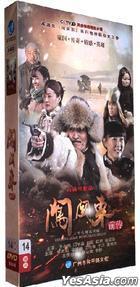 Chuang Guan Dong Qian Chuan (DVD) (End) (China Version)