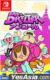 Mr Driller Encore (Japan Version)