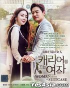 Woman with a Suitcase (2016) (DVD) (Ep. 1-16) (End) (English Subtitled) (MBC TV Drama) (Malaysia Version)