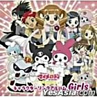Onegai My Melody Character Song Girls' Album (日本版)