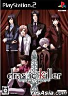 Drastic Killer (普通版) (日本版)