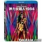 Wonder Woman 1984 (2020) (Blu-ray) (Taiwan Version)