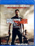 Machine Gun Preacher (2012) (Blu-ray) (Hong Kong Version)
