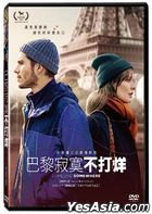Someone, somewhere (2019) (DVD) (Taiwan Version)