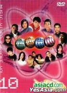 BMG Happy Together Music Video Karaoke Vol.10 (DVD)