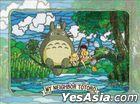 My Neighbor Totoro : Nani ga Tsurerukana? (Jigsaw Puzzle 150 Pieces) (MA-C01)