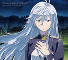 Avid / Hands Up to the Sky [Anime Ver.] (SINGLE+DVD) (First Press Limited Edition) (Japan Version)