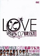 2007 Love Songs Collection 2 Karaoke (DVD)