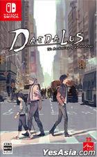 Daedalus: The Awakening of Golden Jazz (普通版) (日本版)