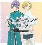 Character Drama CD 'Skate Leading Stars' Vol.02  (Japan Version)