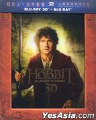 The Hobbit: An Unexpected Journey (2012) (Blu-ray) (2D + 3D) (5-Disc Director's Cut) (Taiwan Version)