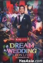Dream Wedding Leon Live Summer 09 (DVD)