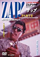 ZAP! PART 2 (Japan Version)