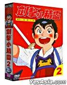 Musashi no Ken (XDVD) (2) (End) (Taiwan Version)