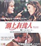Because I Said So (VCD) (Hong Kong Version)
