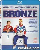 The Bronze (2015) (Blu-ray) (US Version)