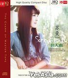 Song Beauty (HQCD) (China Version)