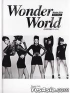 Wonder Girls Vol. 2 - Wonder World (CD + DVD) (Taiwan Special Version)