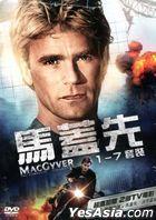 马盖先 (DVD) (1-139集) (第1-7季) (台湾版)
