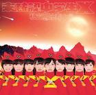 Mikakunin Chuugakusei X [Type A] (First Press Limited Edition)(Japan Version)