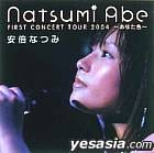 Abe Natsumi First Concert Tour 2004 -Anata Iro- (Japan Version)