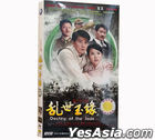 Destiny Of The Jade (2009) (DVD) (Ep. 1-34) (End) (China Version)