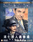 Neruda (2016) (Blu-ray) (Hong Kong Version)