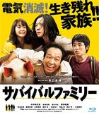 Survival Family (Blu-ray) (Normal Edition) (Japan Version)