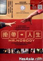 Mr. Nobody (2009) (DVD) (Taiwan Version)