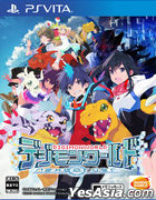 Digimon World Next Order (日本版)