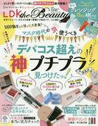 LDK the Beauty Zoukan 12122-09 2020