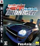 湾岸Midnight (日本版)