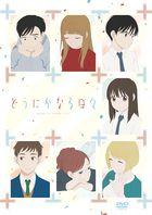 Happy-Go-Lucky Days (DVD)   (Japan Version)