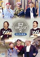 SUPER JUNIOR RETURNS 2 -E.L.F. no Shokutaku (DVD)(日本版)