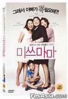 Bittersweet Joke (DVD) (Korea Version)