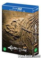 Superfish 2013 (Blu-ray + DVD) (3D + 2D) (Theatrical Edition) (Korea Version)