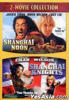 Shanghai Noon/Shanghai Knights (US Version)