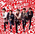 koi-wazurai [Type A] (SINGLE + DVD) (First Press Limited Edition) (Japan Version)