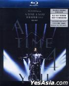A Time 4 You Concert 2013 Karaoke (Blu-ray)