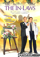 The In-Laws (2003) (DVD) (Hong Kong Version)