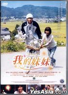 Fireworks From The Heart (2010) (DVD) (Taiwan Version)