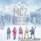 MCZ WINTER SONG COLLECTION (Taiwan Version)