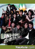 Uni-Power (CD+DVD)