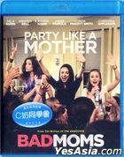 Bad Moms (2016) (Blu-ray) (Hong Kong Version)