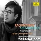 Julius-Jeongwon Kim - Rachmaninv / Shostakovich : Piano Concertos